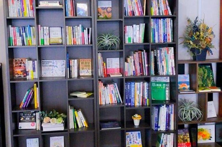 フィットネス図書館