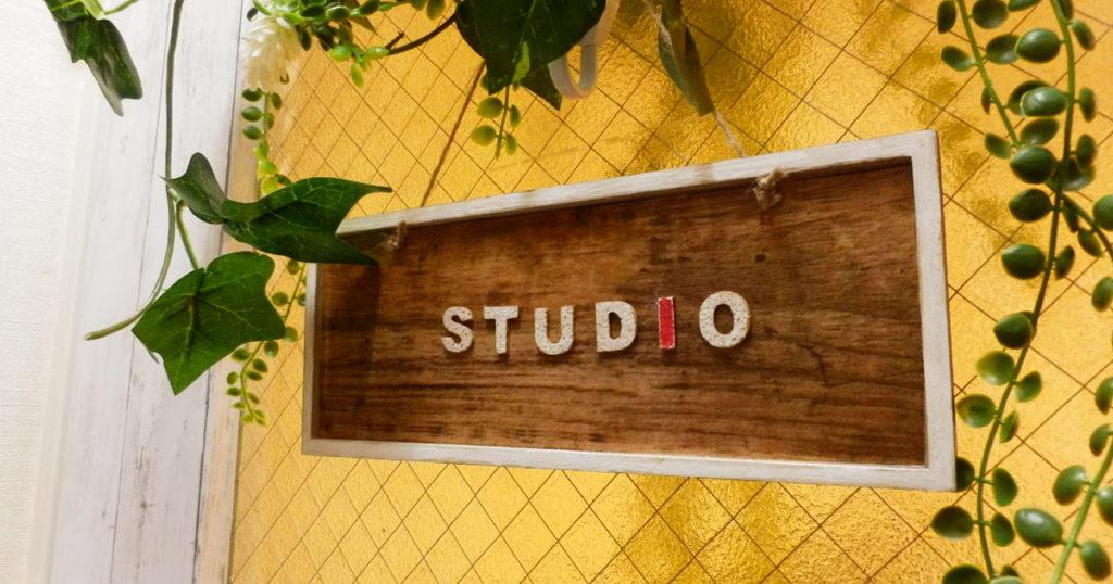<2F> 個室スタジオ